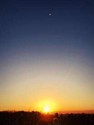 IMG_0730.JPGのサムネイル画像