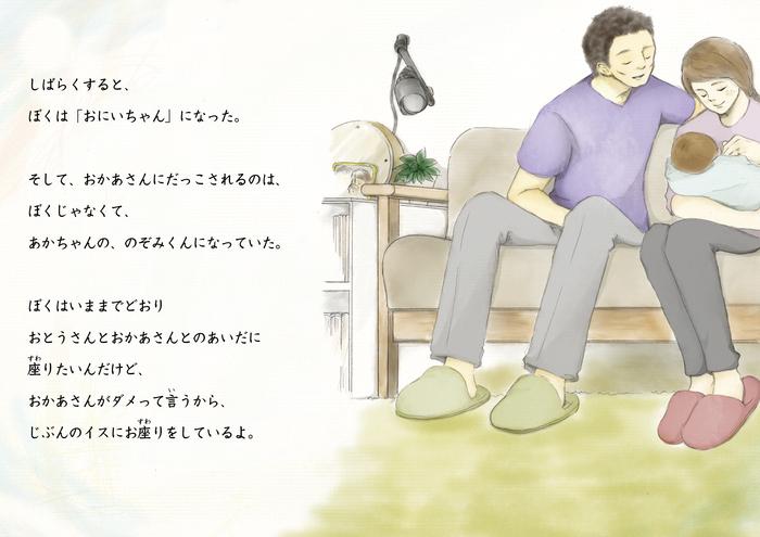 エピソード07.jpg