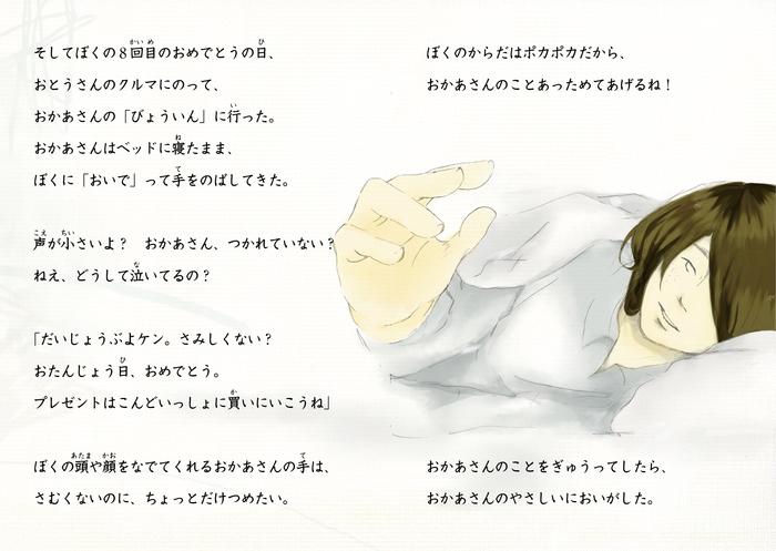OneReason_20160920_38-39 ⑯.jpg