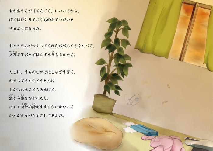 OneReason_20160920_42-43 ⑱.jpg