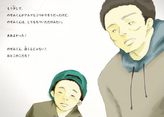 OneReason_20160920_50-51 ㉑.jpg