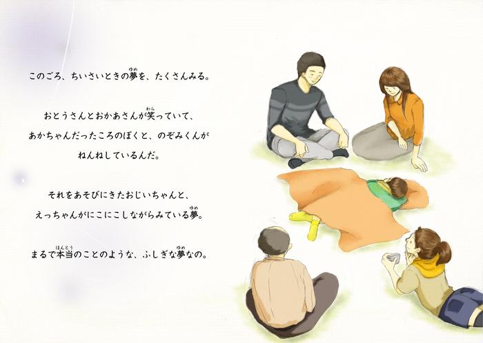 OneReason_20160920_58-59 ㉕.jpg