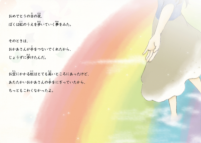 OneReason_20160920_66-67 ㉙.jpg